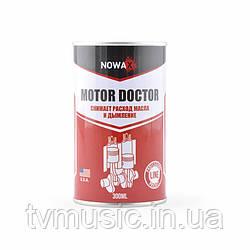Присадка для моторного масла MOTOR DOCTOR