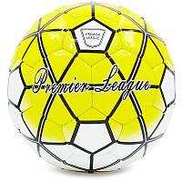 М'яч футбольний №5 DX PREMIER LEAGUE FB-4797 (№5, 5 сл., Зшитий вручну) кольори в асорт., Жовтий, фото 1