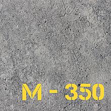 Бетон М-350 Кривой Рог