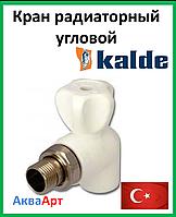 Кран радиаторный угловой 25х1/2 н. Kalde WHITE