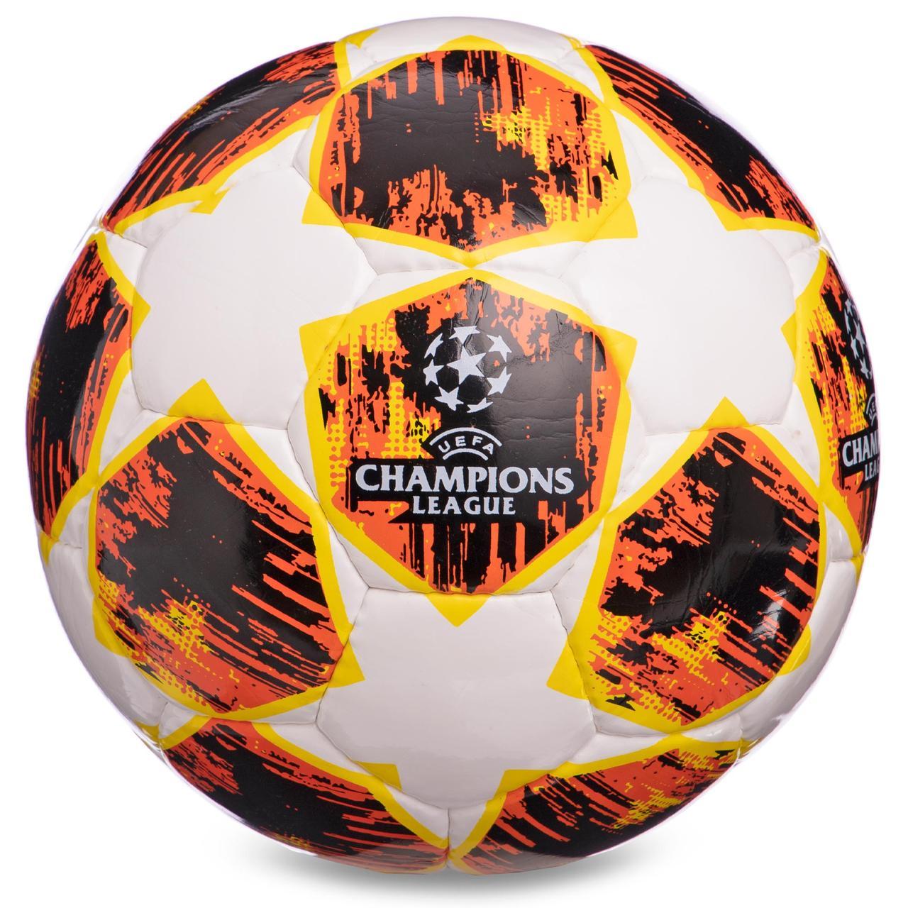 Мяч футбольный №5 PU ламин. CHAMPIONS LEAGUE (№5, 5 сл., сшит вручную, белый-оранжевый)