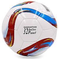 Мяч футбольный №5 PU ламин. EURO 2016 FB-6442 (№5, 5 сл., сшит вручную), фото 1