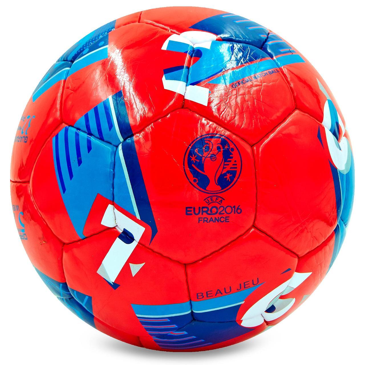 Мяч футбольный №5 PU ламин. EURO-2016 FB-5213 (№5, 5 сл., сшит вручную)