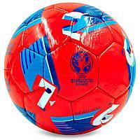 Мяч футбольный №5 PU ламин. EURO-2016 FB-5213 (№5, 5 сл., сшит вручную), фото 1