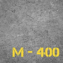 Бетон М-400 Кривой Рог