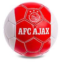 Мяч футбольный №5 Гриппи 5сл. AJAX FB-0641 (№5, 5 сл., сшит вручную)