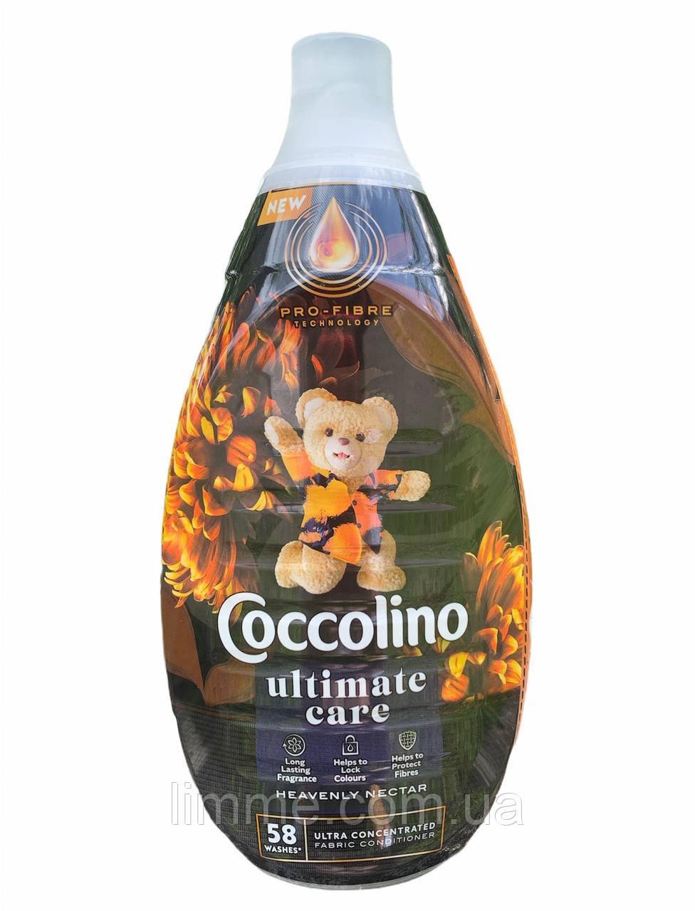 Концентрированный ополаскиватель тканей премиум класса Coccolino Deluxe Heavenly Nektar 870 ml.