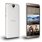 Смартфон HTC One E9 White Rose Gold, фото 2