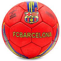 М'яч футбольний №5 грипу 5сл. BARCELONA FB-6713 (№5, 5 сл., Зшитий вручну), фото 1