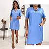Молодіжне коротке літнє пряме коротке плаття-туніка з кишенями р. 42-60. Арт-3729/31