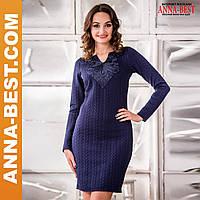 """Облегающее женское платье синее """"Камила"""""""