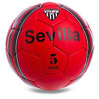 Мяч футбольный №5 Гриппи 5сл. SEVILLA FB-0640 (№5, 5 сл., сшит вручную)