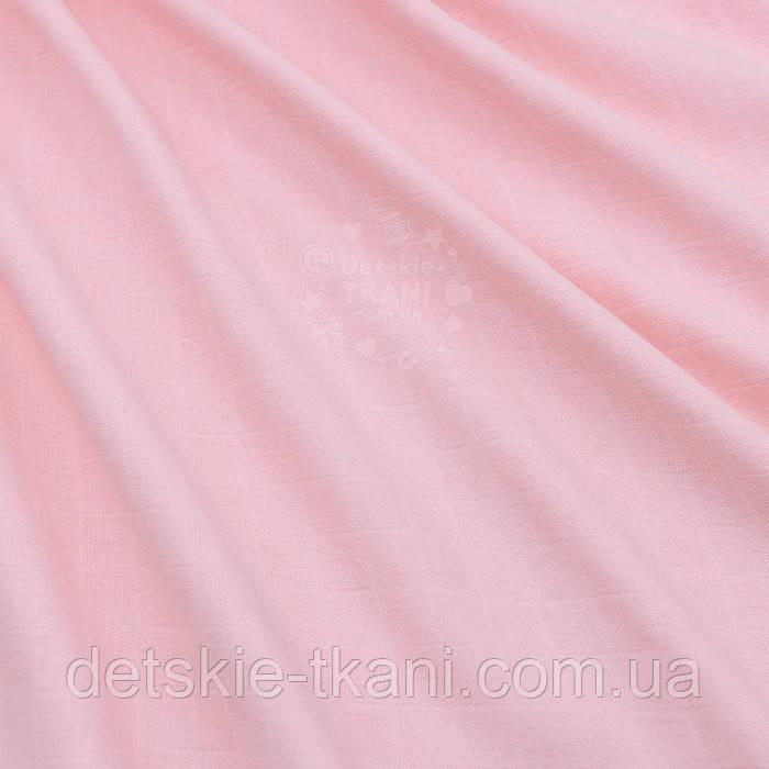Отрез муслина однотонного, цвет розовой пудры, размер 50*160 см