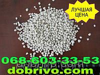 Суперфосфат двойной мешок 50кг NP(s)9-30(9) лучшая цена купить