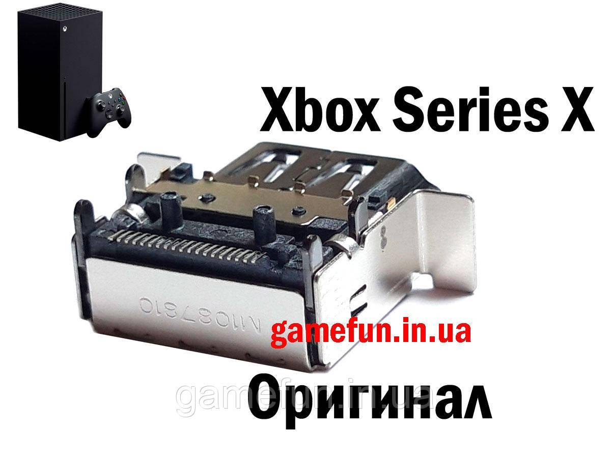 HDMI разъем Xbox Series X (Оригинал)