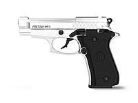Стартовий пістолет Retay FS 84 (chrome)