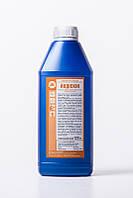 Йодискин - антисептик для кожи и рук, маркировка ОП