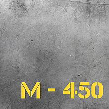 Бетон М-450 Кривой Рог