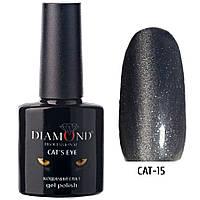 "Гель-лак ""Кошачий глаз"" №15  Diamond Professional,  7,3 мл"