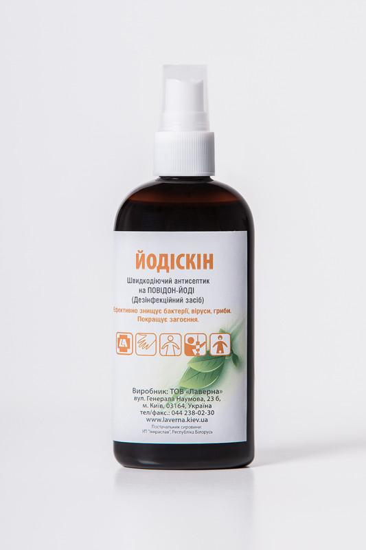 Йодіскин - антисептик для шкіри рук, маркування ОП