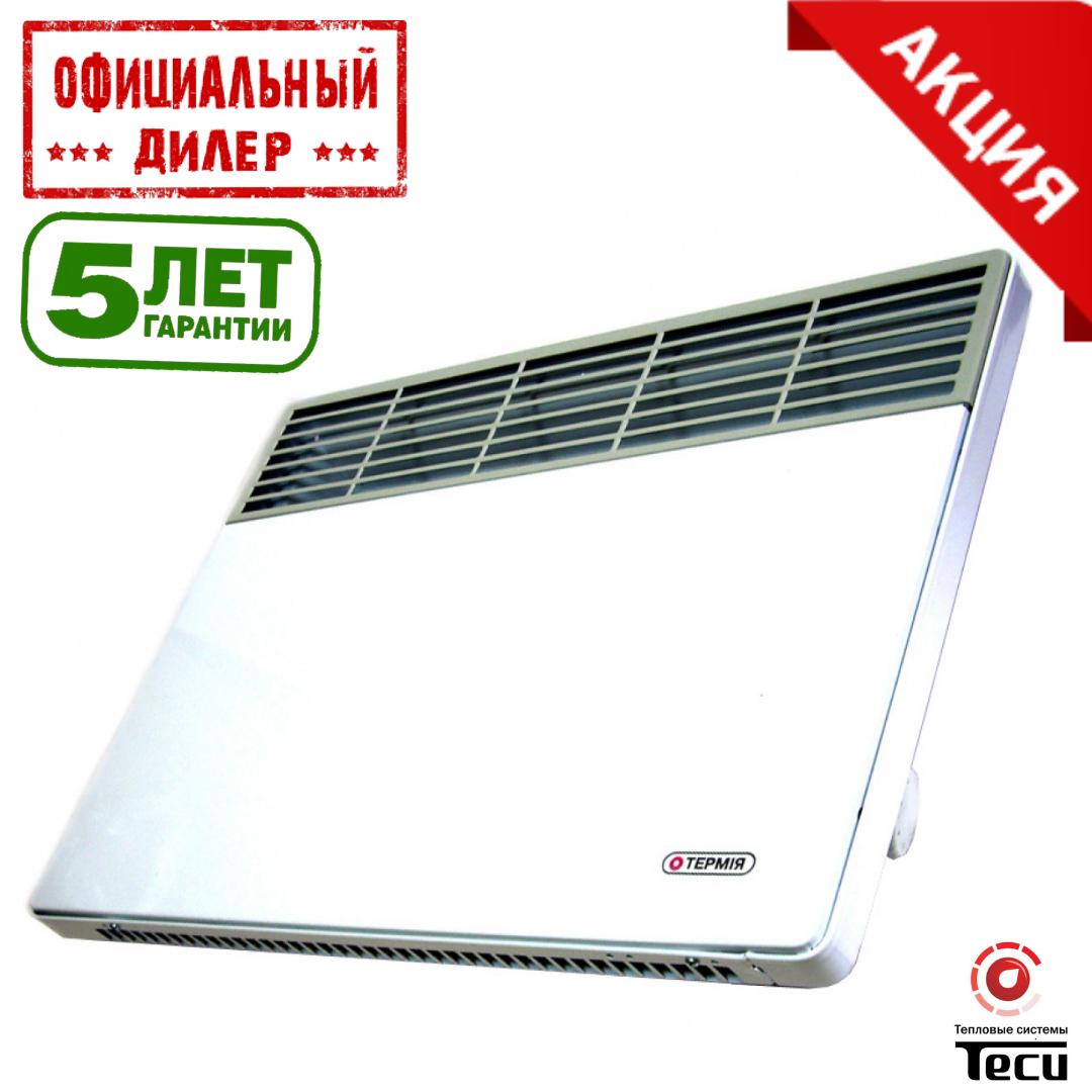 Конвектор электрический Термия ЭВНА — 1,0/230 (мш) 1,0 кВт