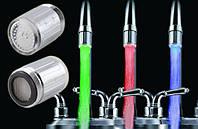 Насадка на кран, LED Faucet Light с подсветкой, фото 1