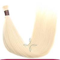 Натуральные славянские волосы в срезе 65-70 см 100 грамм, Блонд №60