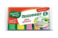 Мелочи жизни Губка кухонная 5 шт.