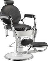 Кресло для Барбершопа Vintage