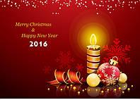 Поздравляем с наступающим Новым 2016 Годом и Рождеством !