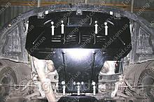 Захист коробки передач Субару Легасі 4 (сталева захист КПП Subaru Legacy 4)