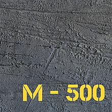 Бетон М-500 Кривой Рог