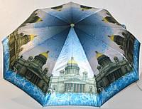 Зонт голубой с желтым  33_2_47a4