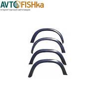 Накладки на арки на ВАЗ 2101-06 (4 деталей тюнінг (гладкі)