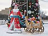 График работы Хозторг, Харьков на новогодние праздники