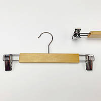 Деревянные вешалки плечики тремпеля для брюк и юбок светлые, длина 280 мм