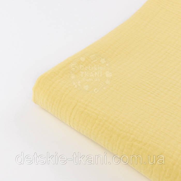 Отрез двухслойного муслина, цвет лимонный, размер 90*135 см