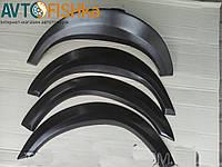 Накладки на арки тюнінг ВАЗ 2110 (гладкі)