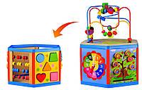 Розвиваючий центр-іграшка, WD2723, дерев'яний сортер-куб, 5 активних панелей, серпантинка, фото 1
