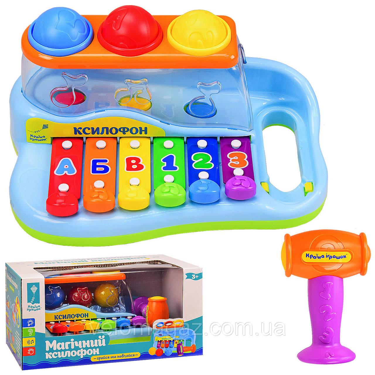 """Розвиваючий музичний центр-іграшка,""""Магічний ксилофон"""" PL-7035, з молоточком і кульками"""