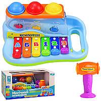 """Розвиваючий музичний центр-іграшка,""""Магічний ксилофон"""" PL-7035, з молоточком і кульками, фото 1"""