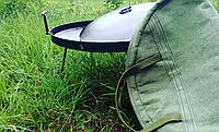 Сковорода борони для пікніка 50 см, з диска для багаття кришка + чохол