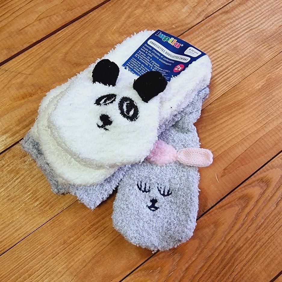 Теплые детские носочки, набор из 2 шт, размер 23-26 (2-4 года), цвет белый и светло-серый