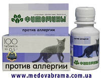 Фитомины, Против аллергии для кошек, Веда, Россия (100 таблеток)