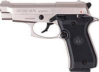 Стартовый пистолет  Retay FS 84 (satin)