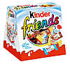 Киндер Kinder friends 200 г. Бельгия!