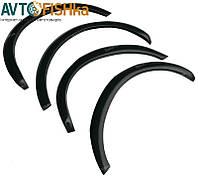 Накладки на арки Таврія тюнінг (гладкі)