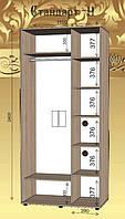 Шкаф-купе СТАНДАРТ № 11  1100х450/600х2200 ИМПЕРIЯ МЕБЛIВ, фото 1