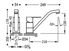 Смеситель для кухни TRES BM 139333, фото 3