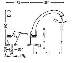 Змішувач для кухні TRES BM 139441, фото 2